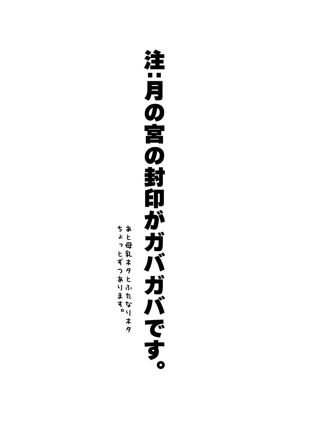 Sendou-kun no Asaon Lesson 2 1