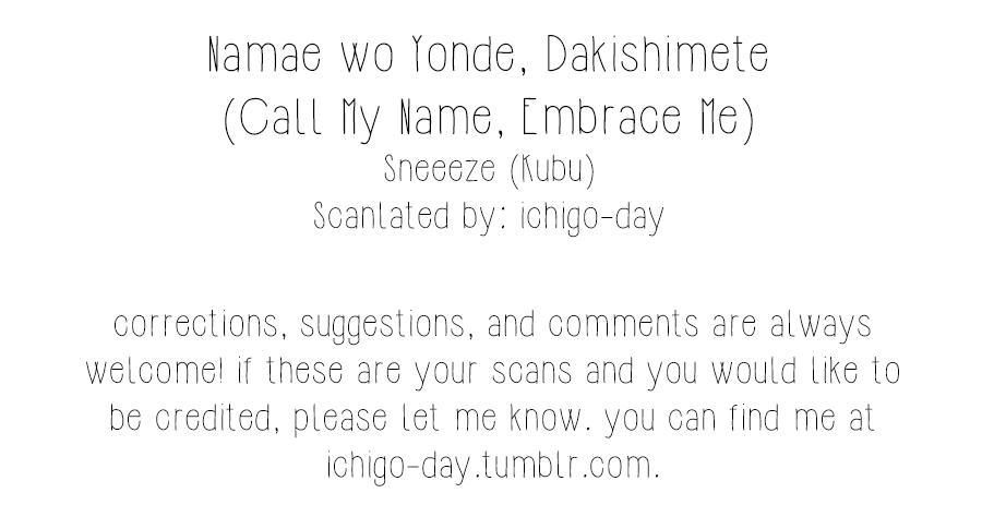 Namae o Yonde, Dakishimete   Call My Name, Embrace Me 68