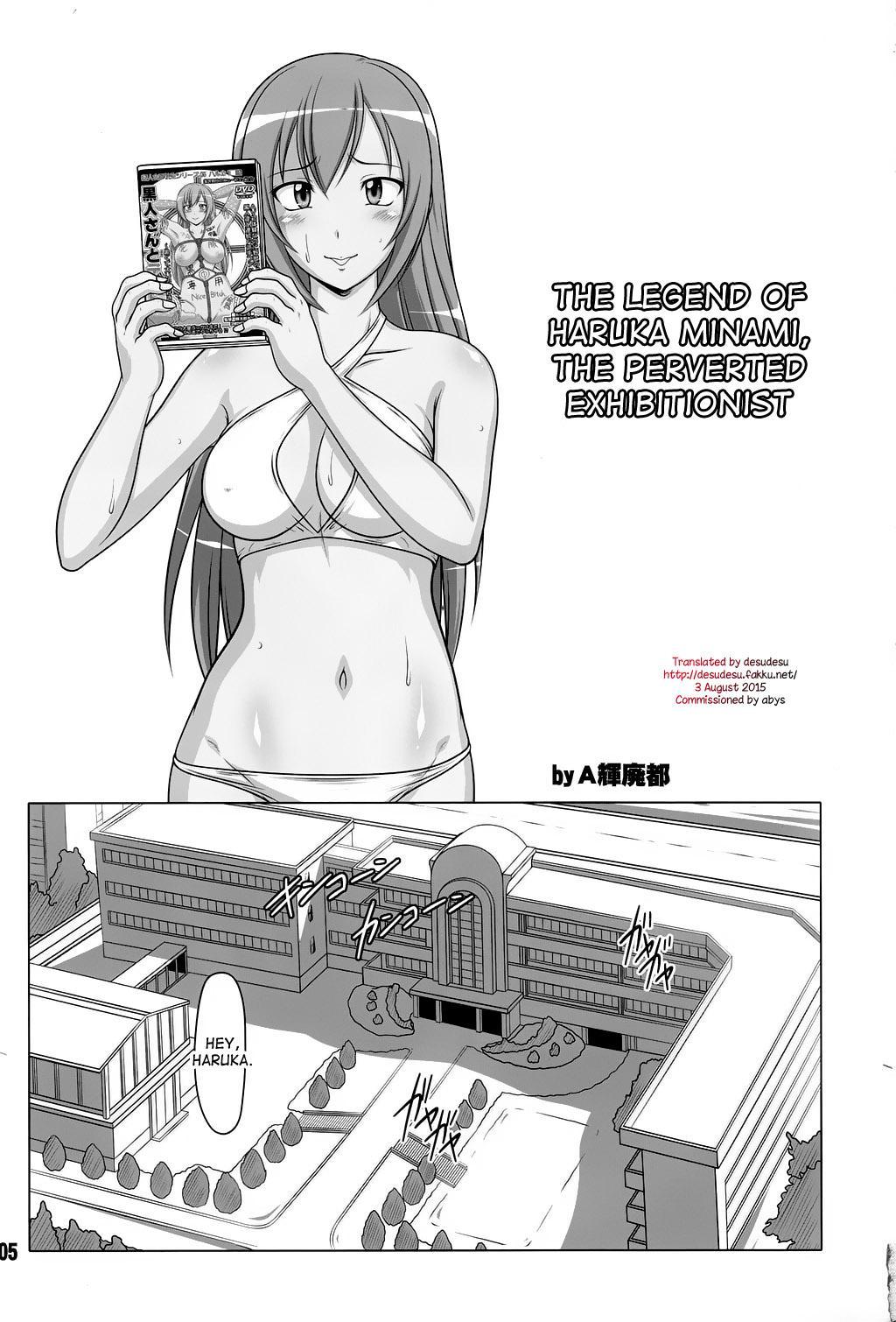 Ura Minami-ke 2 3