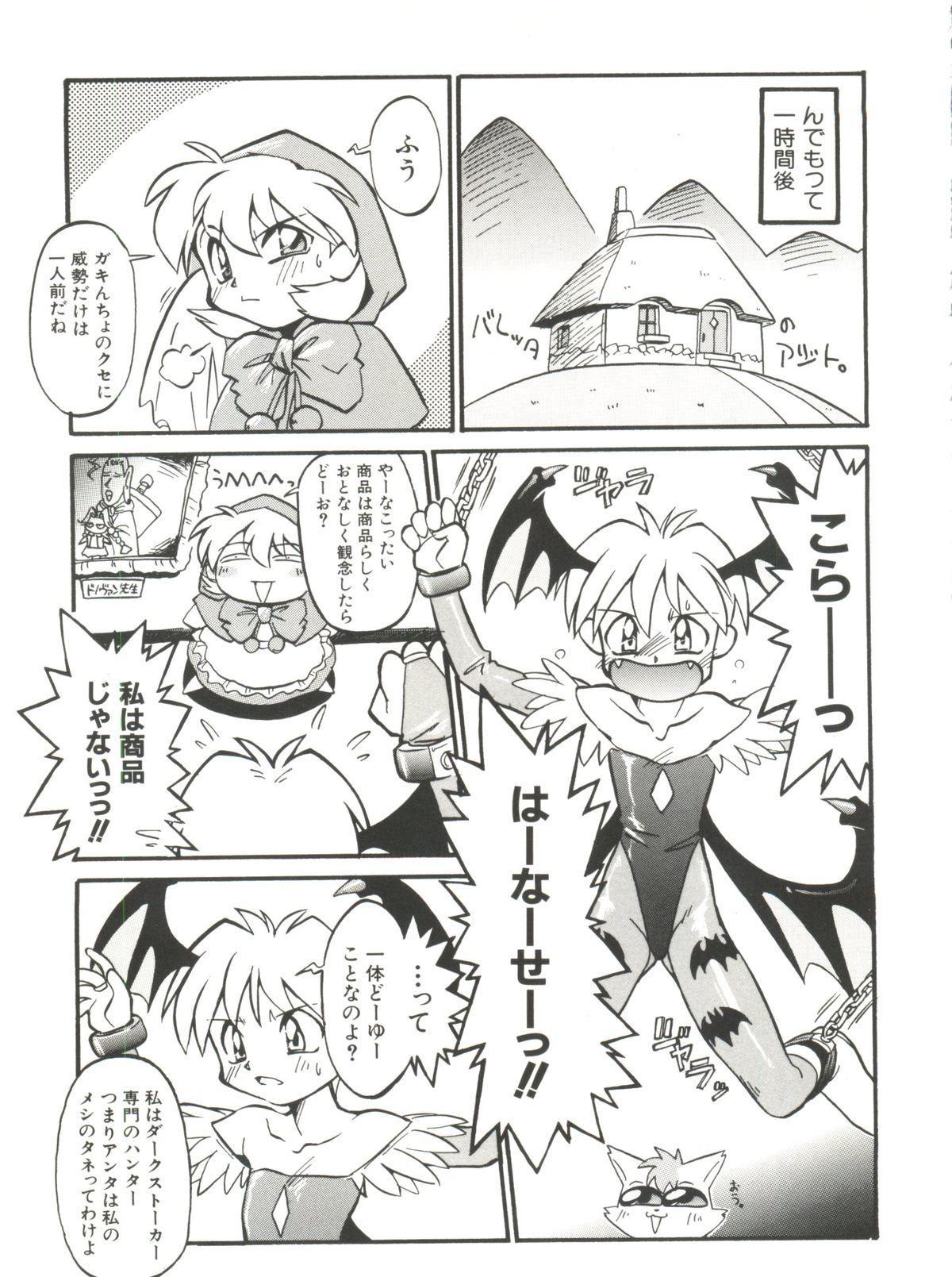 Denei Tamatebako 6 - Nishinhou no Tenshi II 120