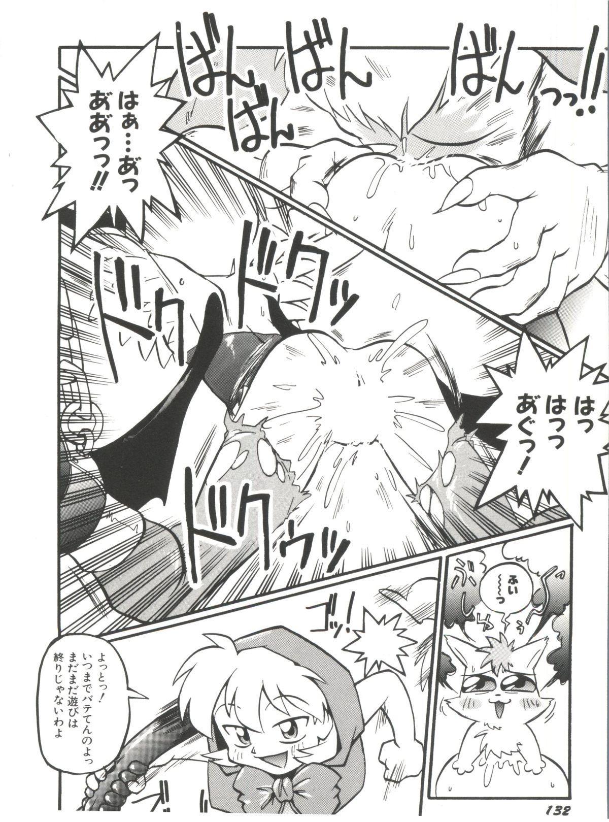 Denei Tamatebako 6 - Nishinhou no Tenshi II 127