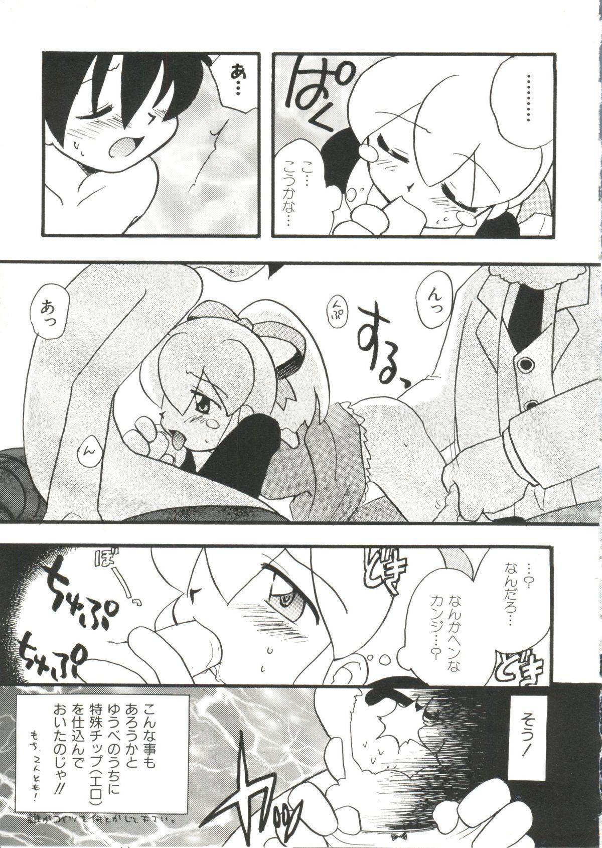 Denei Tamatebako 6 - Nishinhou no Tenshi II 32