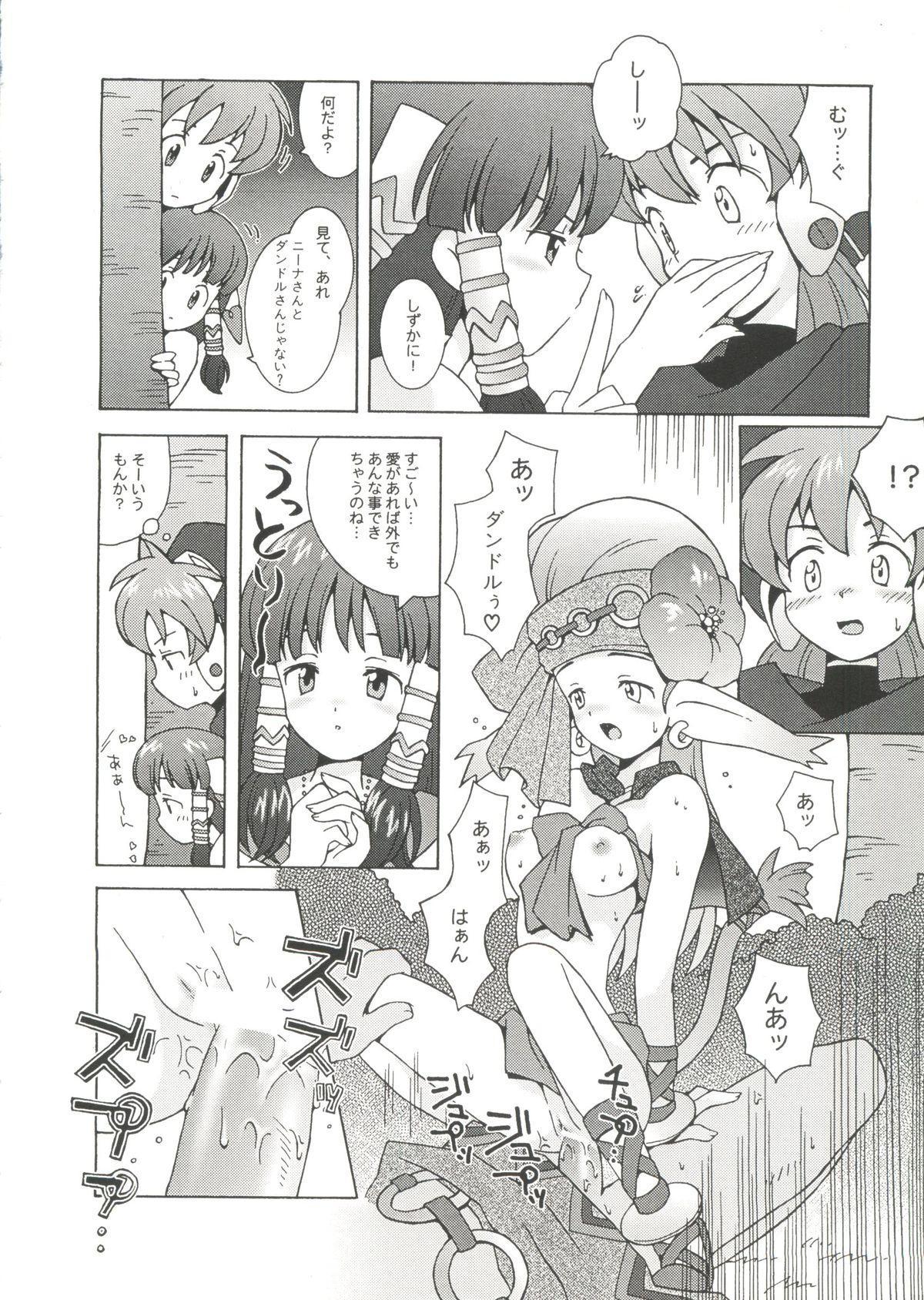Denei Tamatebako 6 - Nishinhou no Tenshi II 65