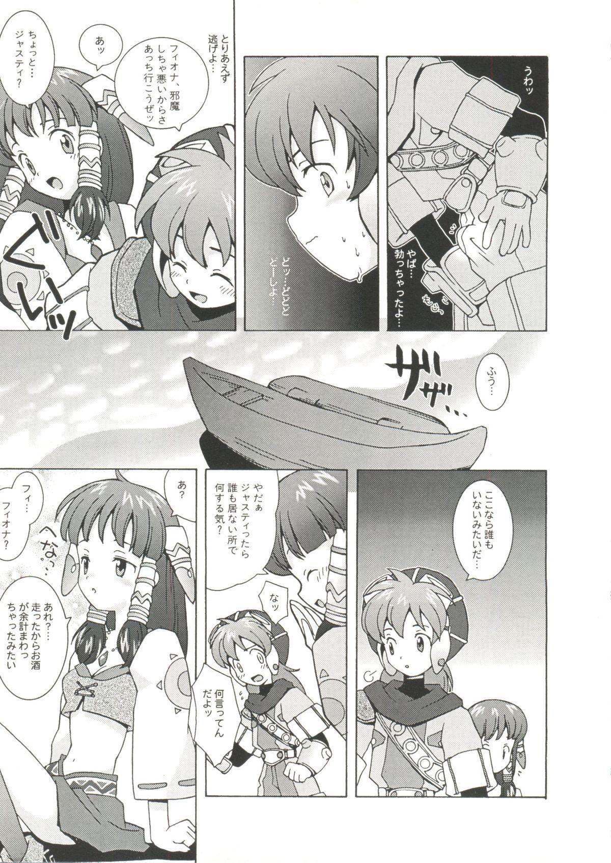 Denei Tamatebako 6 - Nishinhou no Tenshi II 66