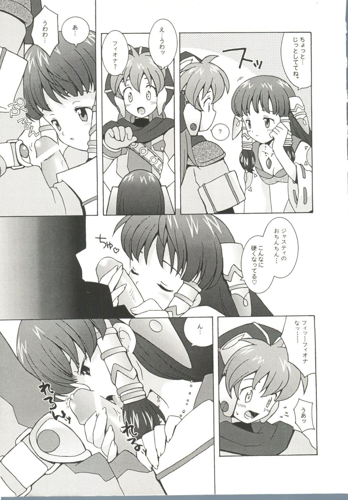 Denei Tamatebako 6 - Nishinhou no Tenshi II 70