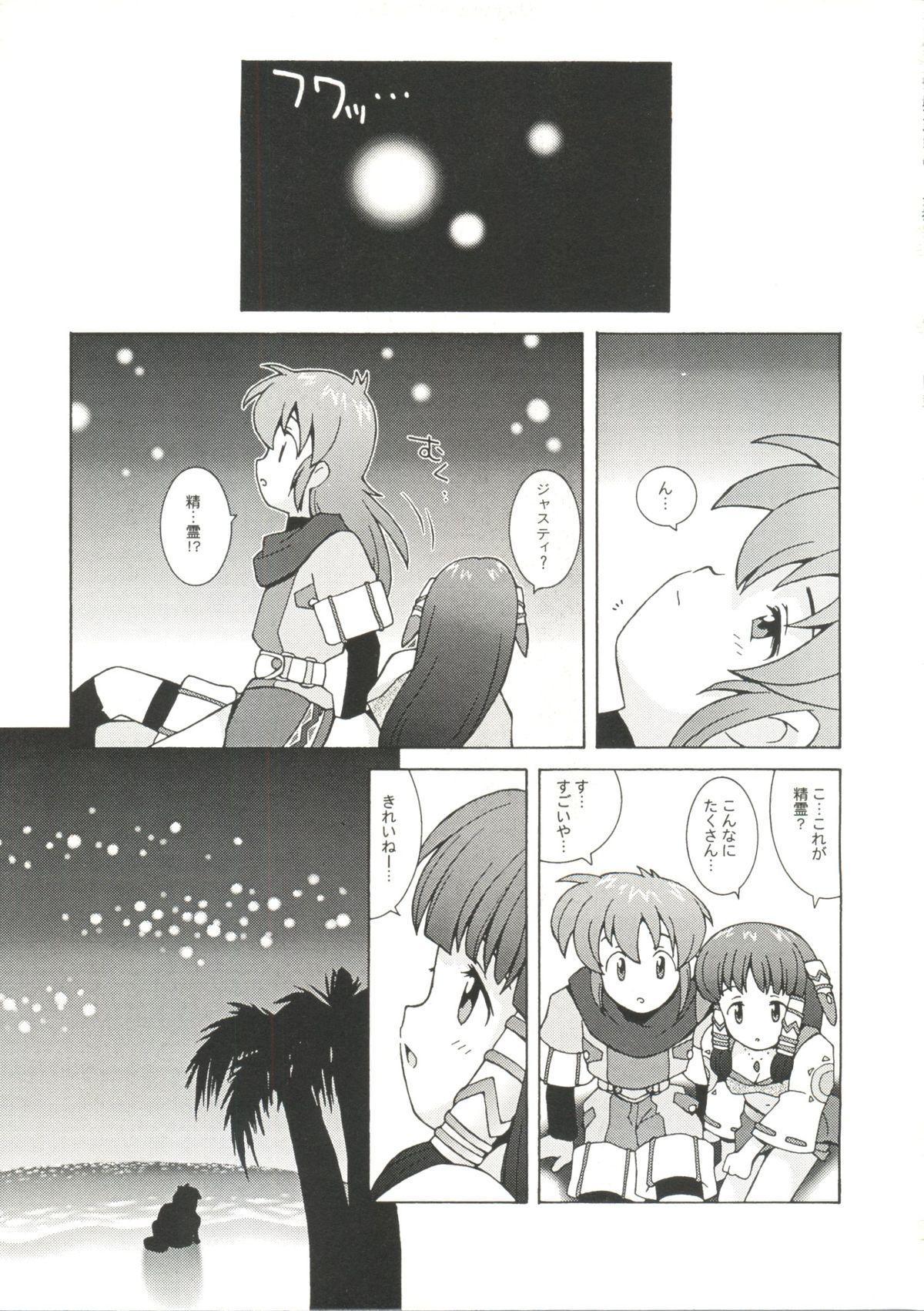 Denei Tamatebako 6 - Nishinhou no Tenshi II 78