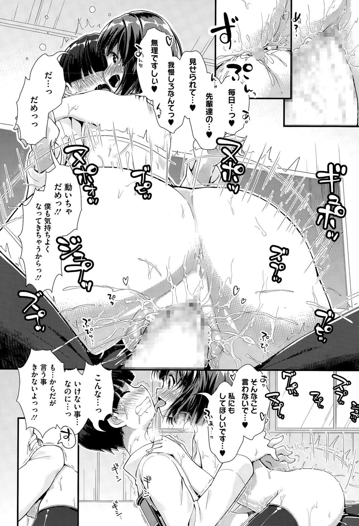nariyukimakase no obbligato 36