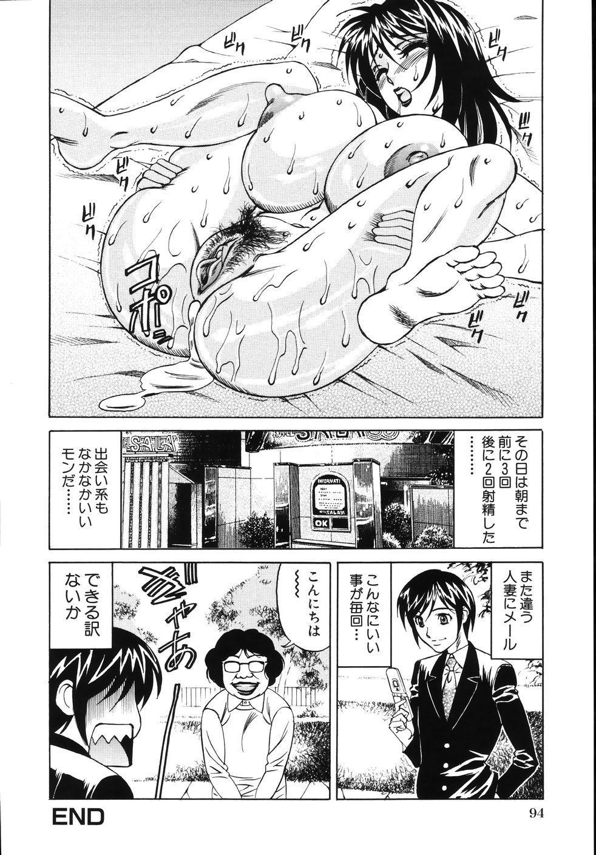 Jukuniku Kanin 97