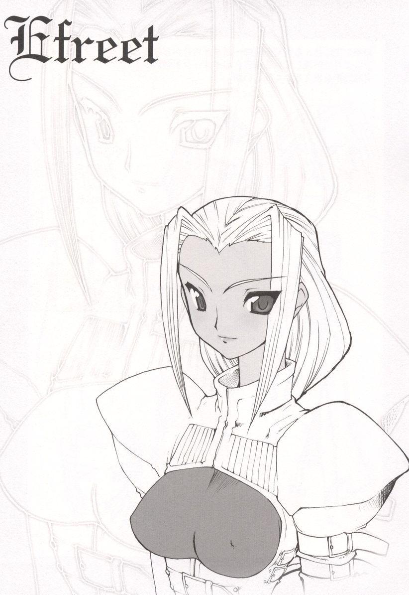 Tamashii no Kusari 102