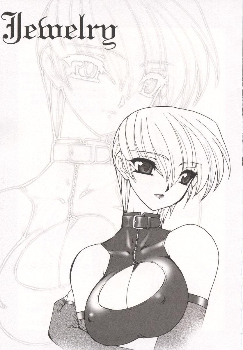 Tamashii no Kusari 44
