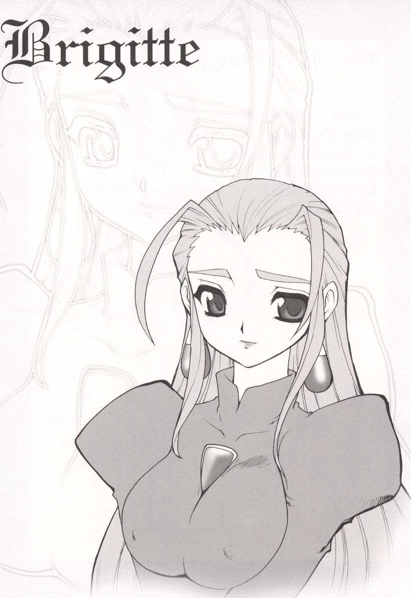 Tamashii no Kusari 82