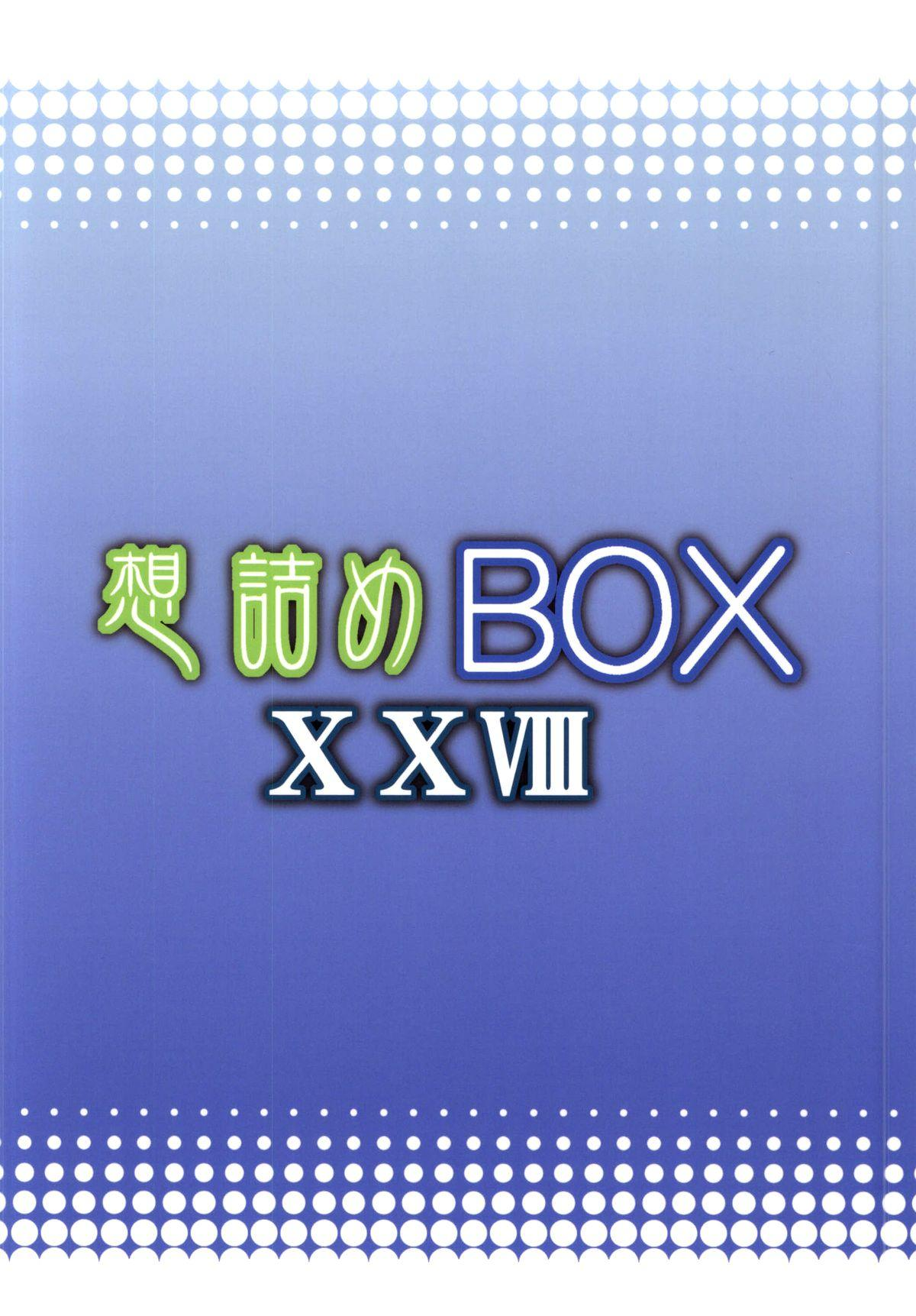 Omodume BOX XXVIII 24