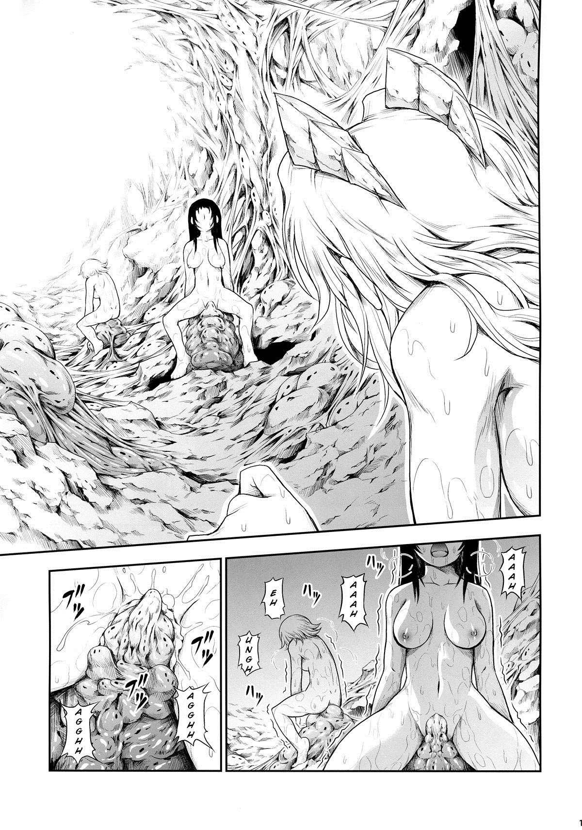 Solo Hunter no Seitai 4 The third part 12