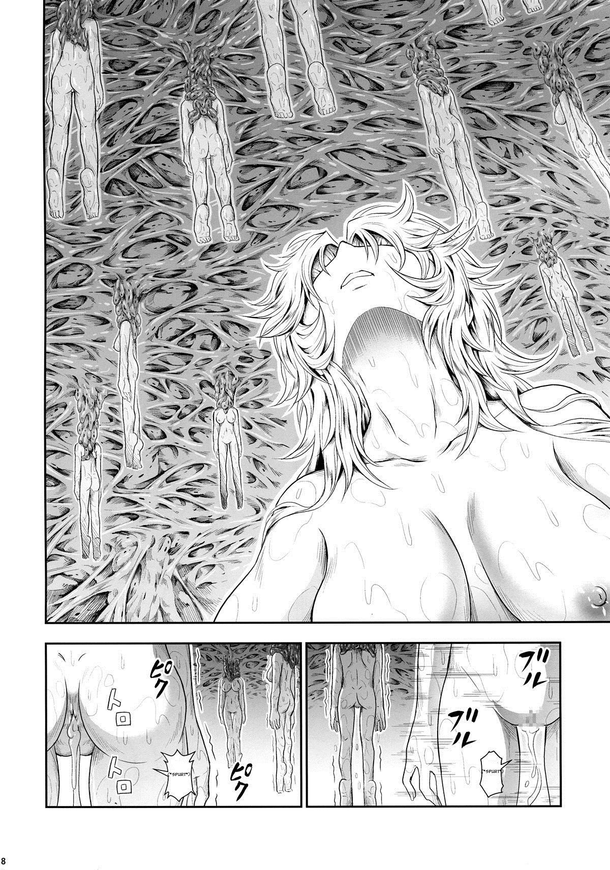 Solo Hunter no Seitai 4 The third part 17