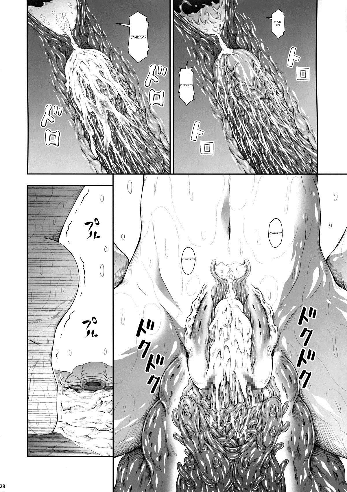 Solo Hunter no Seitai 4 The third part 27