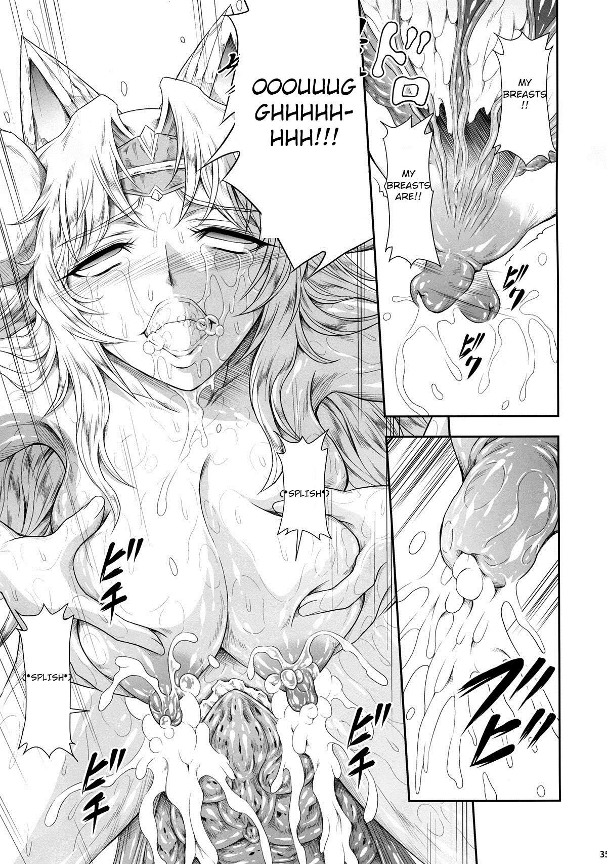 Solo Hunter no Seitai 4 The third part 34