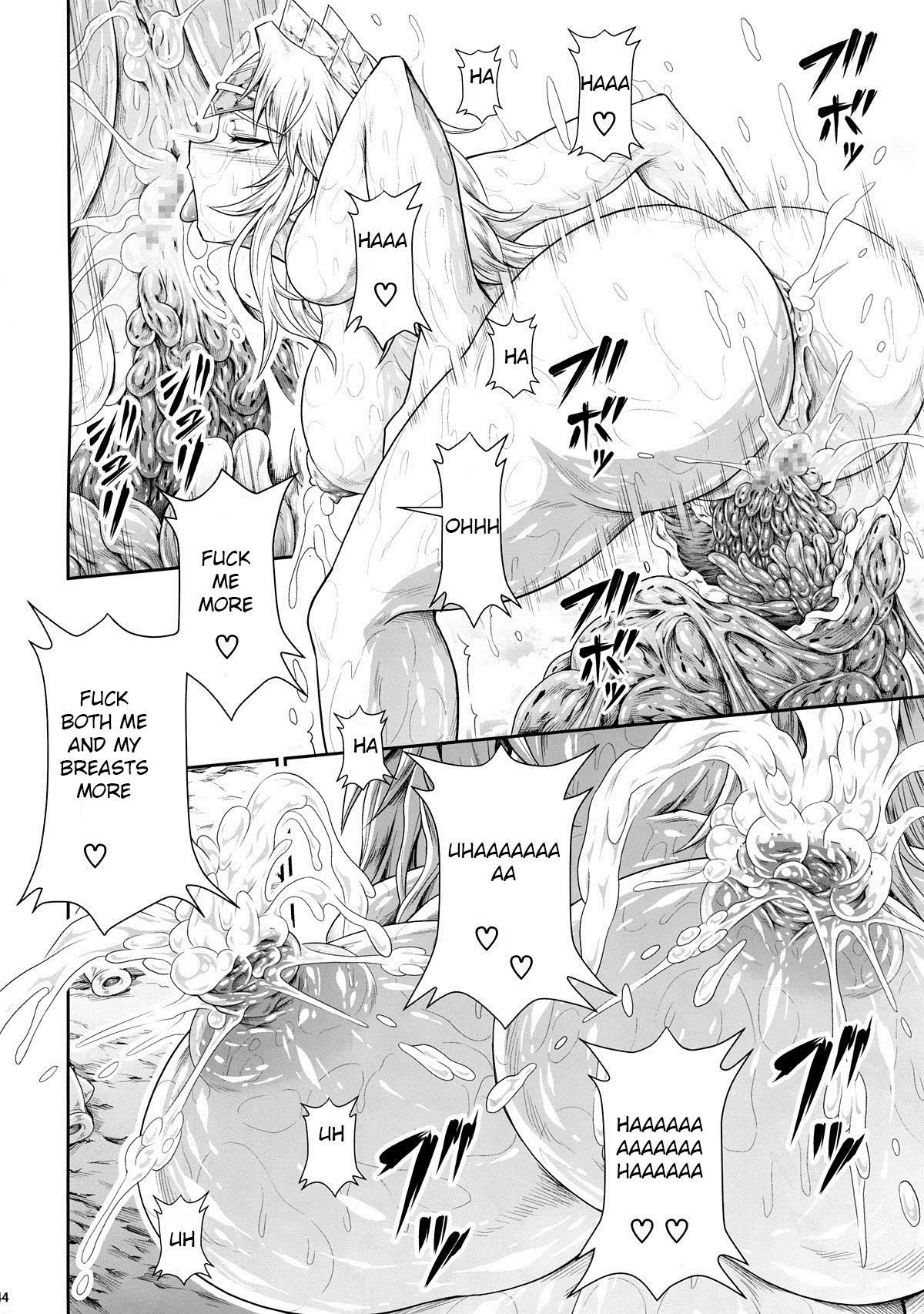 Solo Hunter no Seitai 4 The third part 43