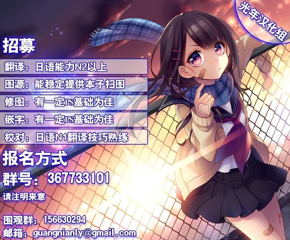 Oideyo! Mizuryu Kei Land the 2nd Day 35