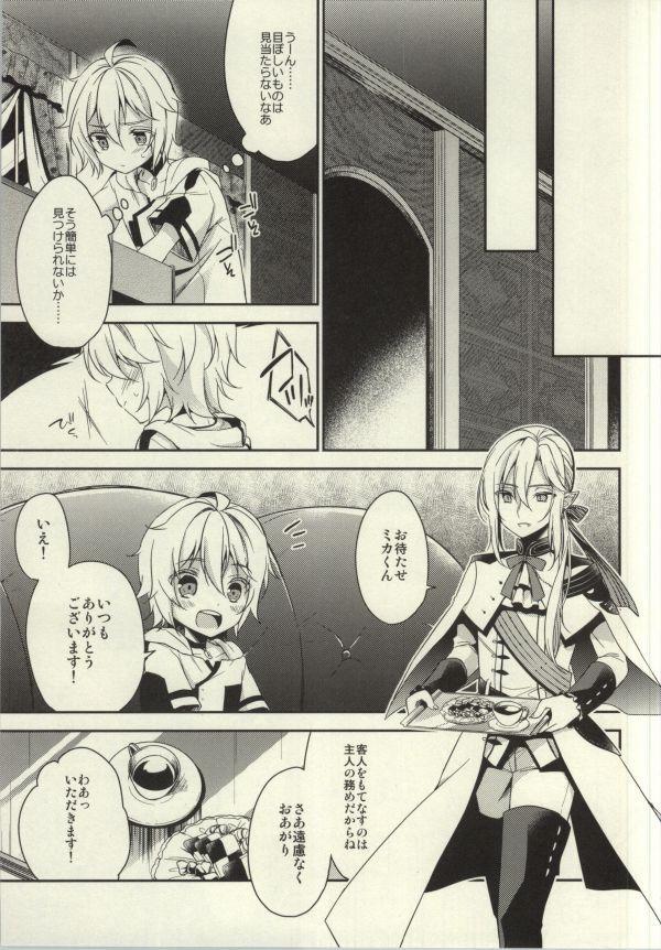 Kizoku-sama no Himeyaka na Asobi 9