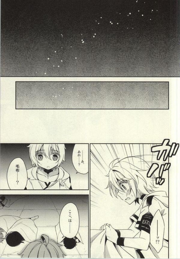 Kizoku-sama no Himeyaka na Asobi 27
