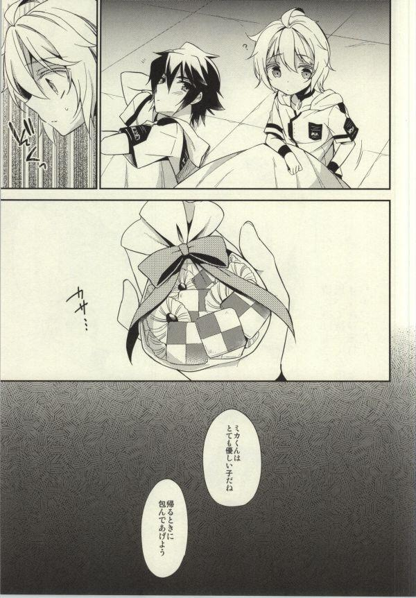 Kizoku-sama no Himeyaka na Asobi 31