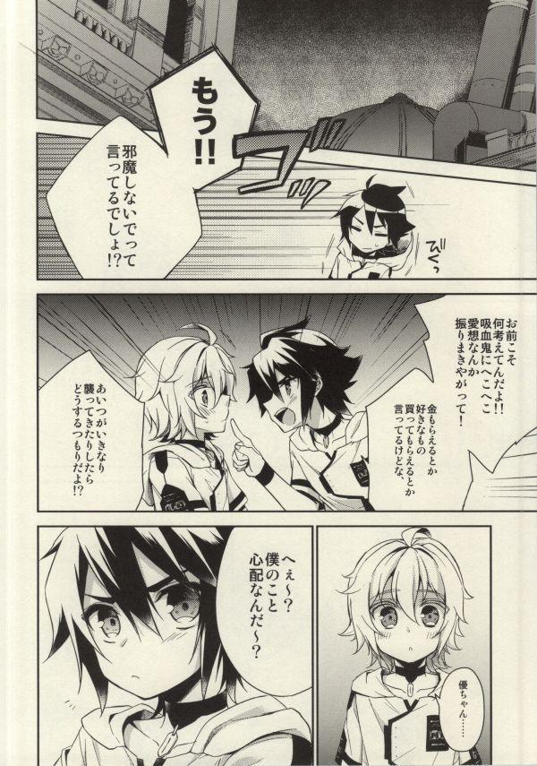 Kizoku-sama no Himeyaka na Asobi 4