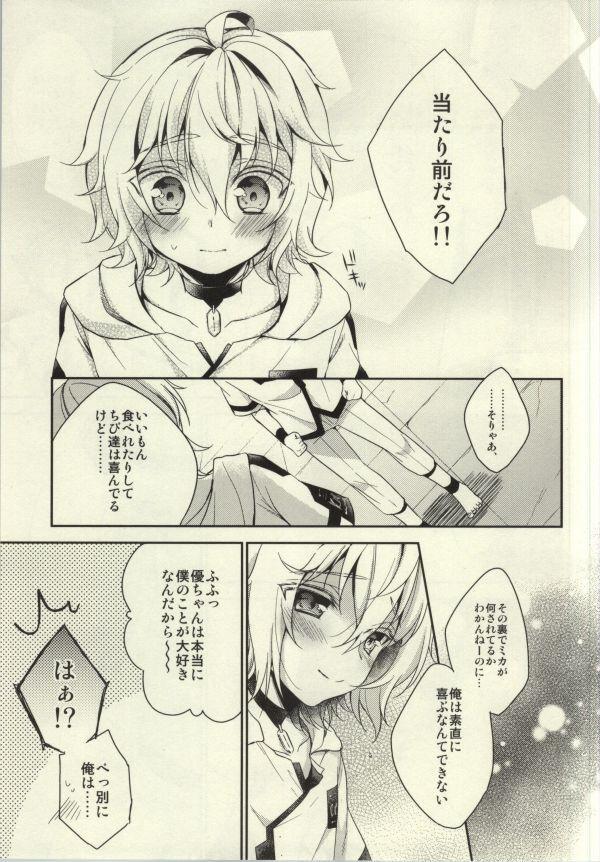 Kizoku-sama no Himeyaka na Asobi 5