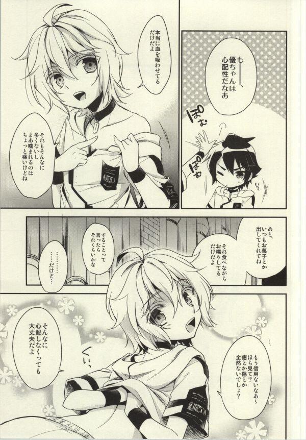 Kizoku-sama no Himeyaka na Asobi 7