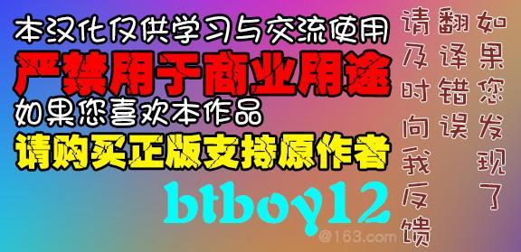 Ayakashi-kan e Youkoso! Ch. 4 24
