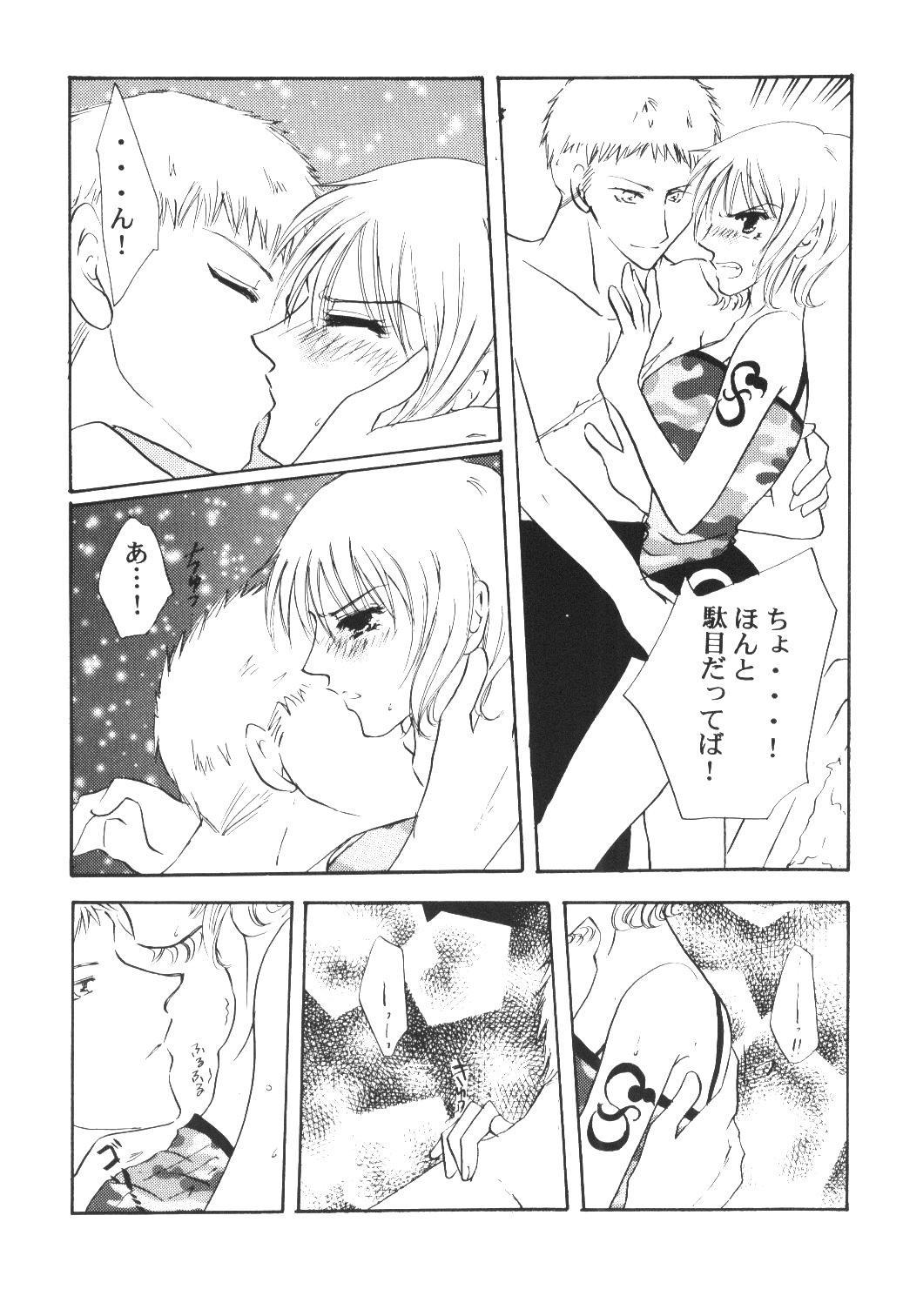 Yume Ichiya 2 145