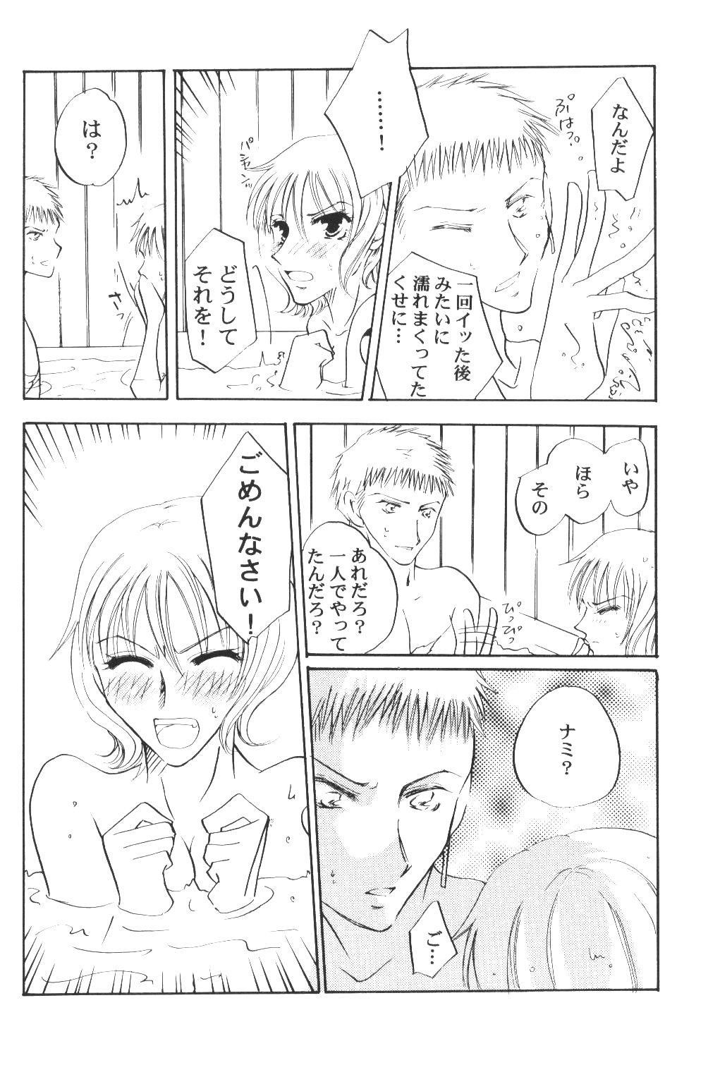 Yume Ichiya 2 154
