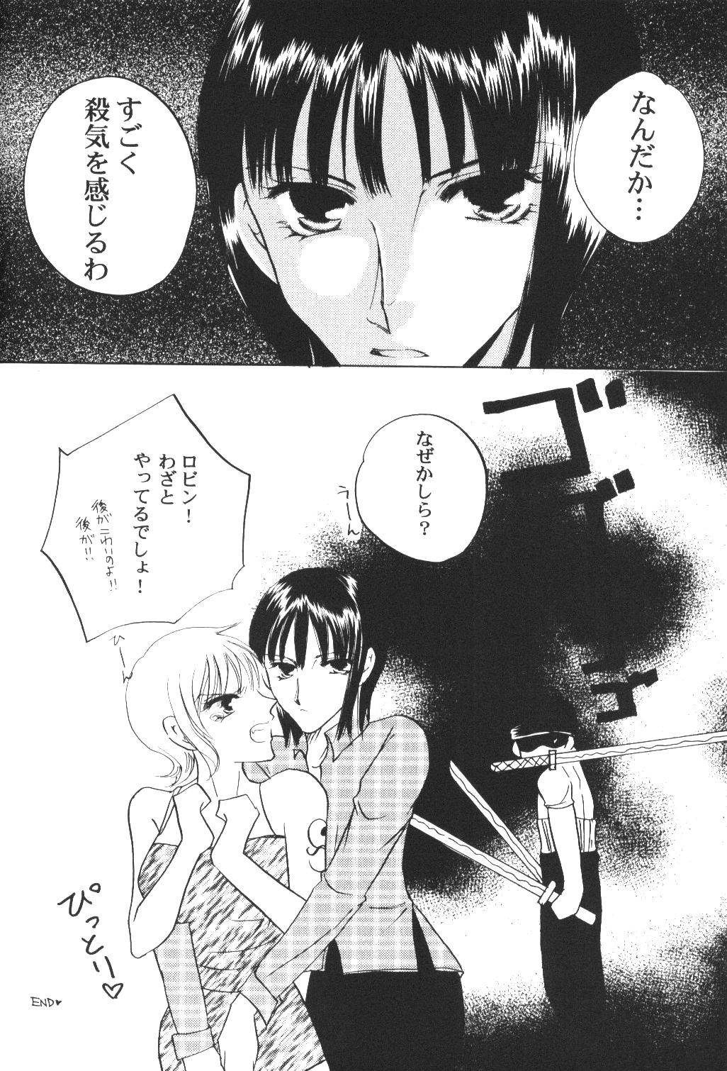 Yume Ichiya 2 156