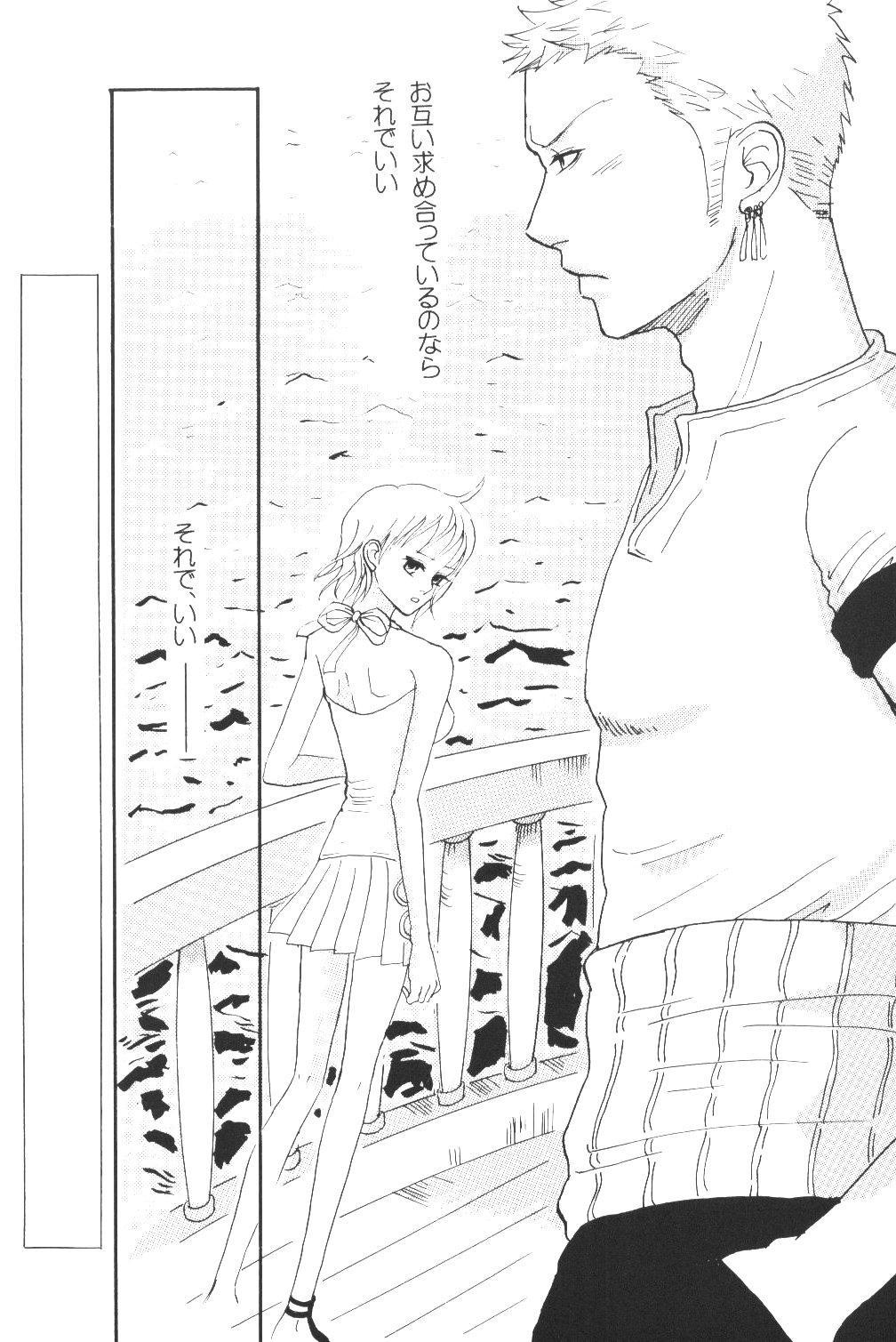 Yume Ichiya 2 4