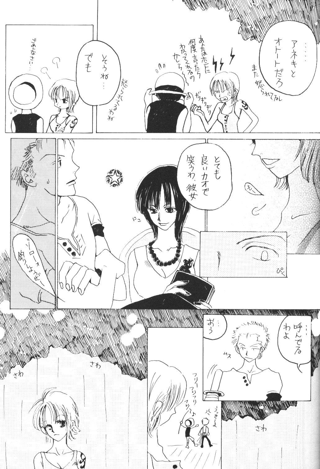 Yume Ichiya 2 59