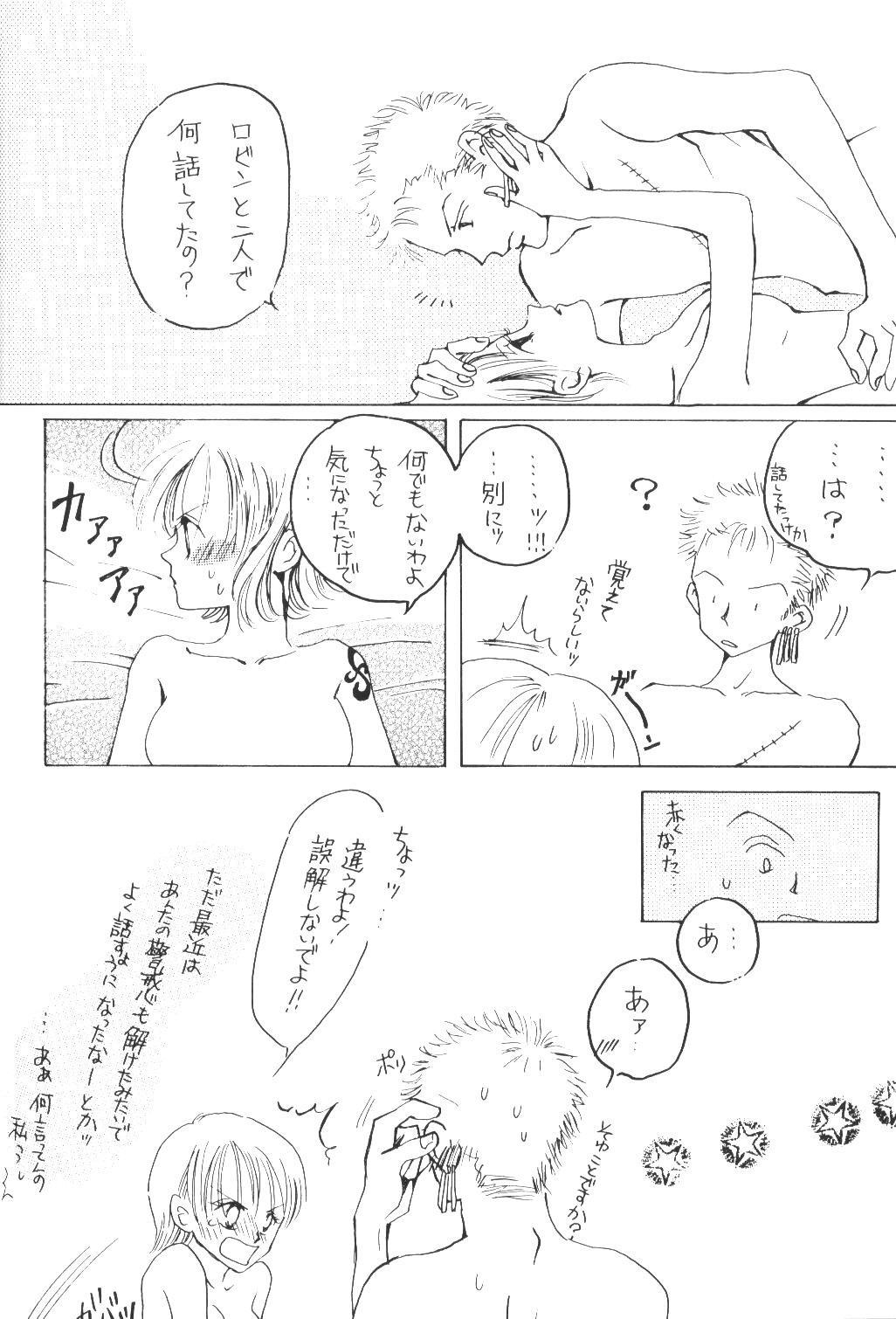 Yume Ichiya 2 62