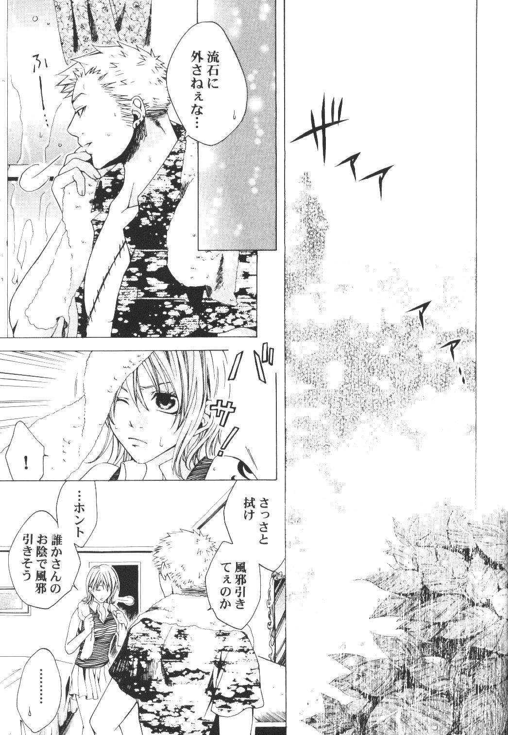 Yume Ichiya 2 85