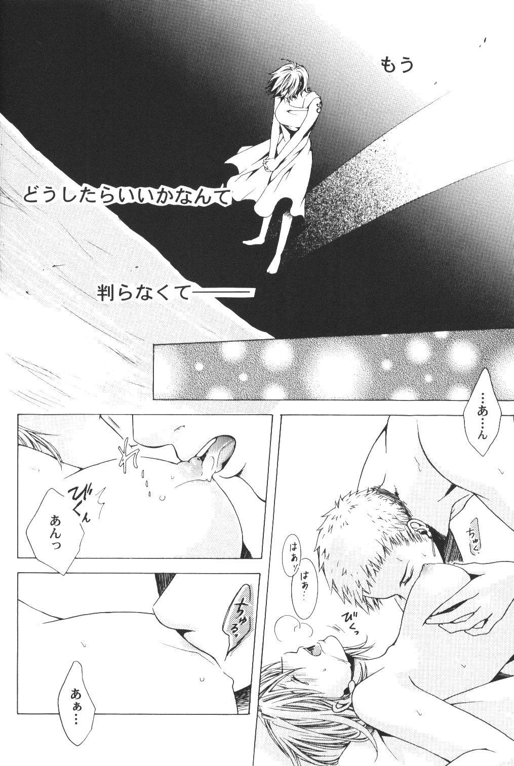 Yume Ichiya 2 90