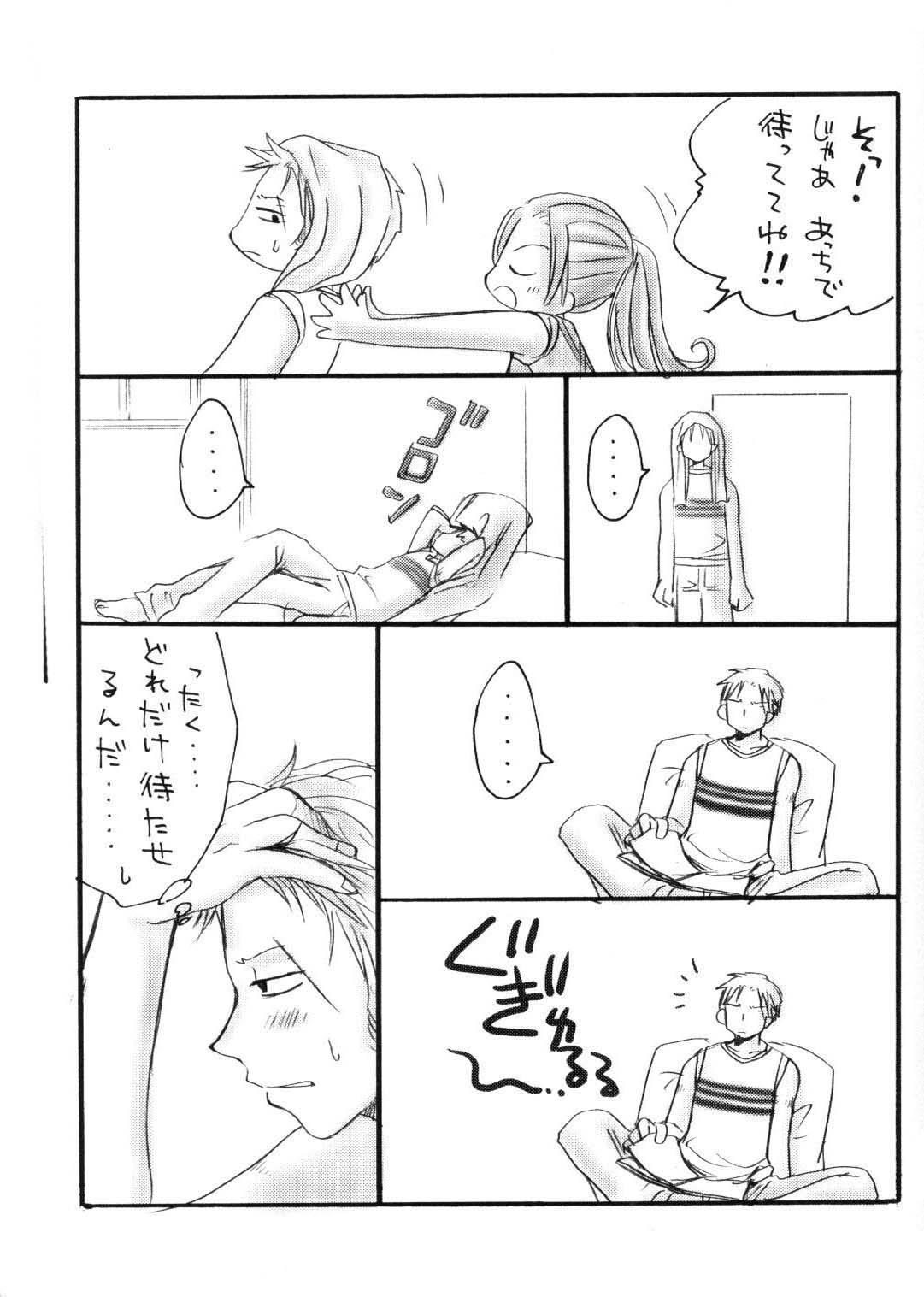 Kaizoku Queen 9