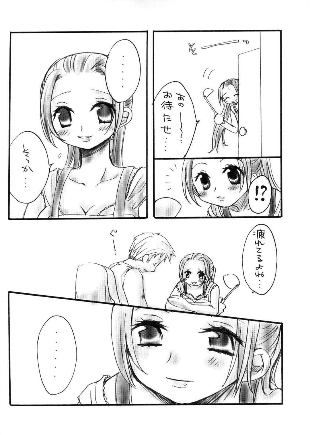 Kaizoku Queen 10