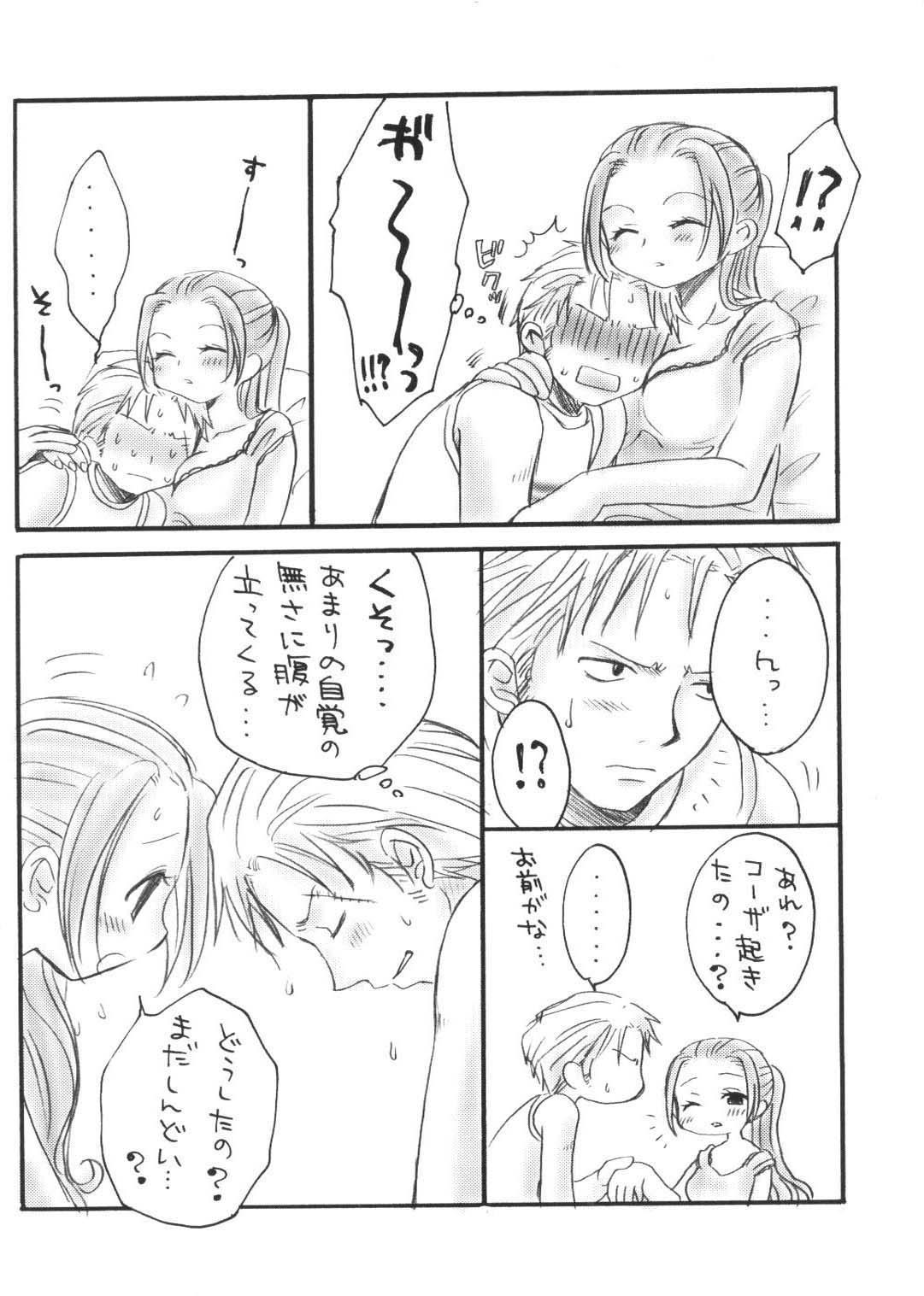 Kaizoku Queen 12