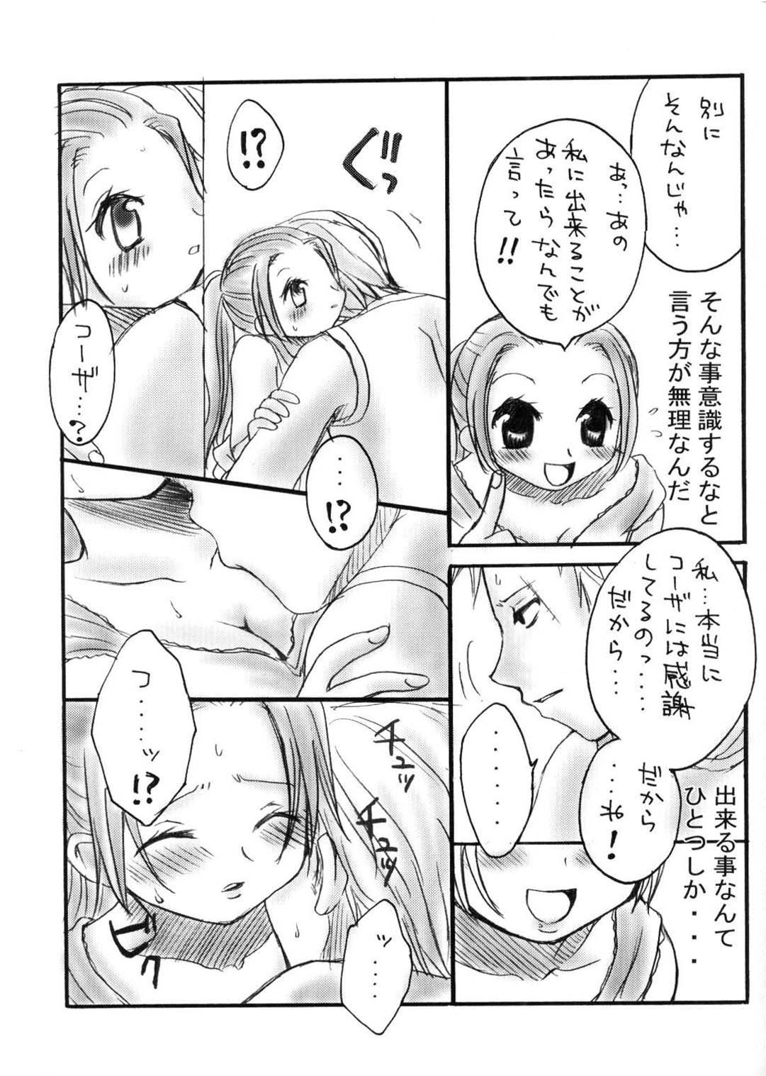 Kaizoku Queen 13