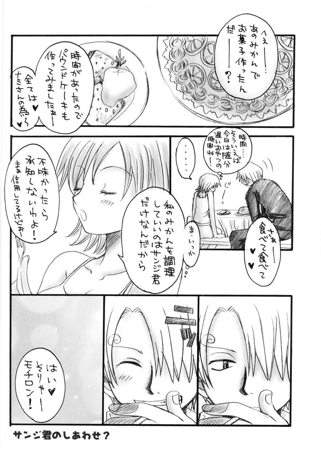 Kaizoku Queen 32