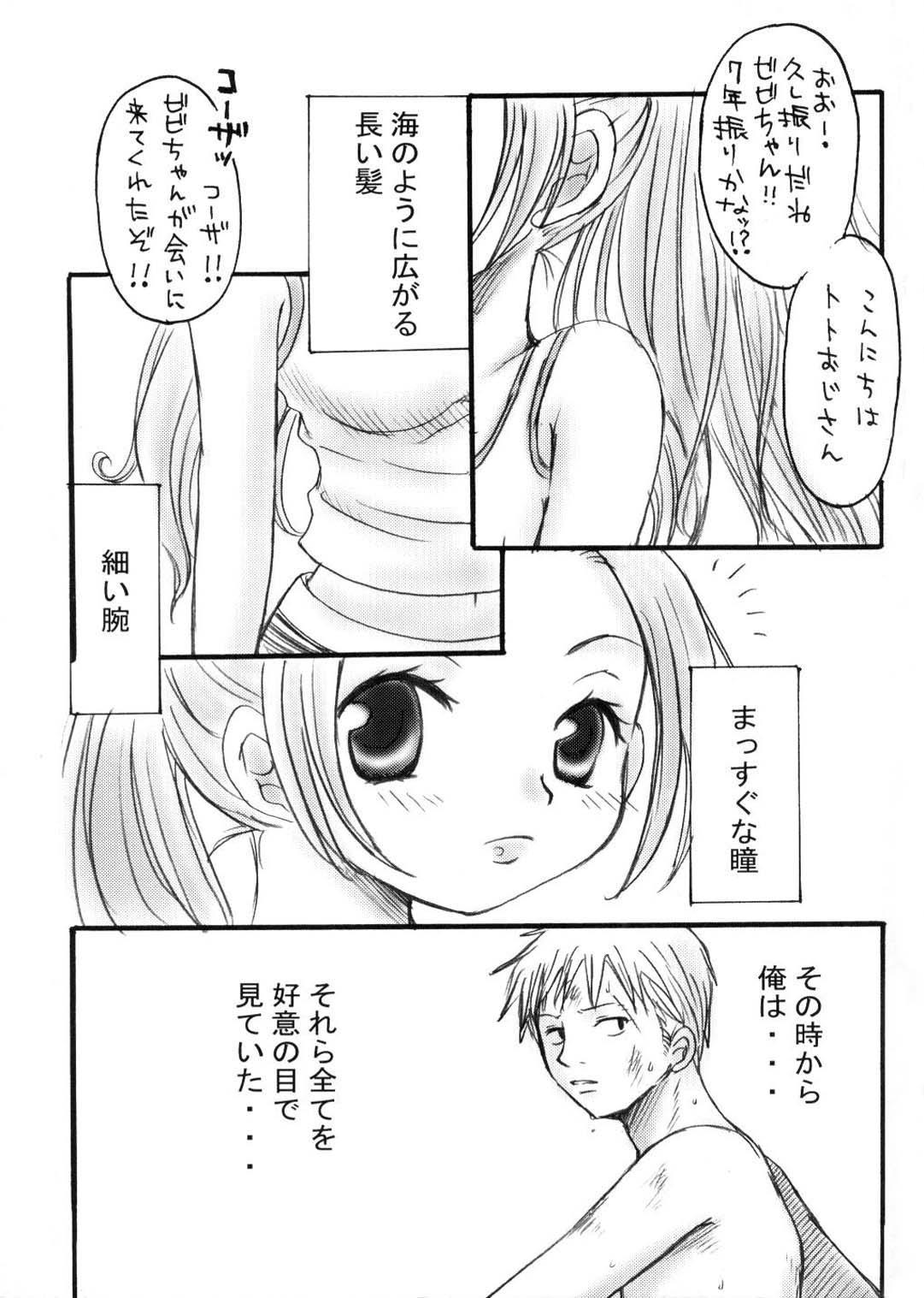 Kaizoku Queen 5