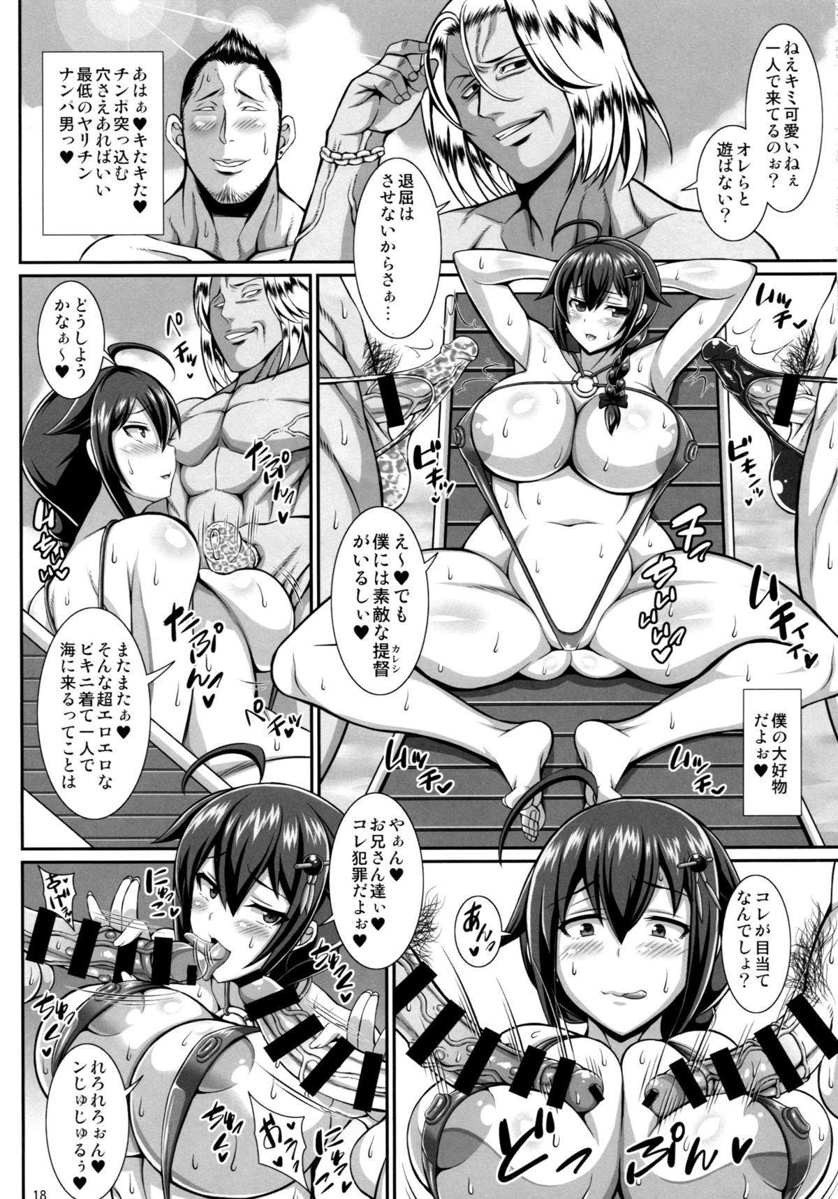 Summer Shigure 15