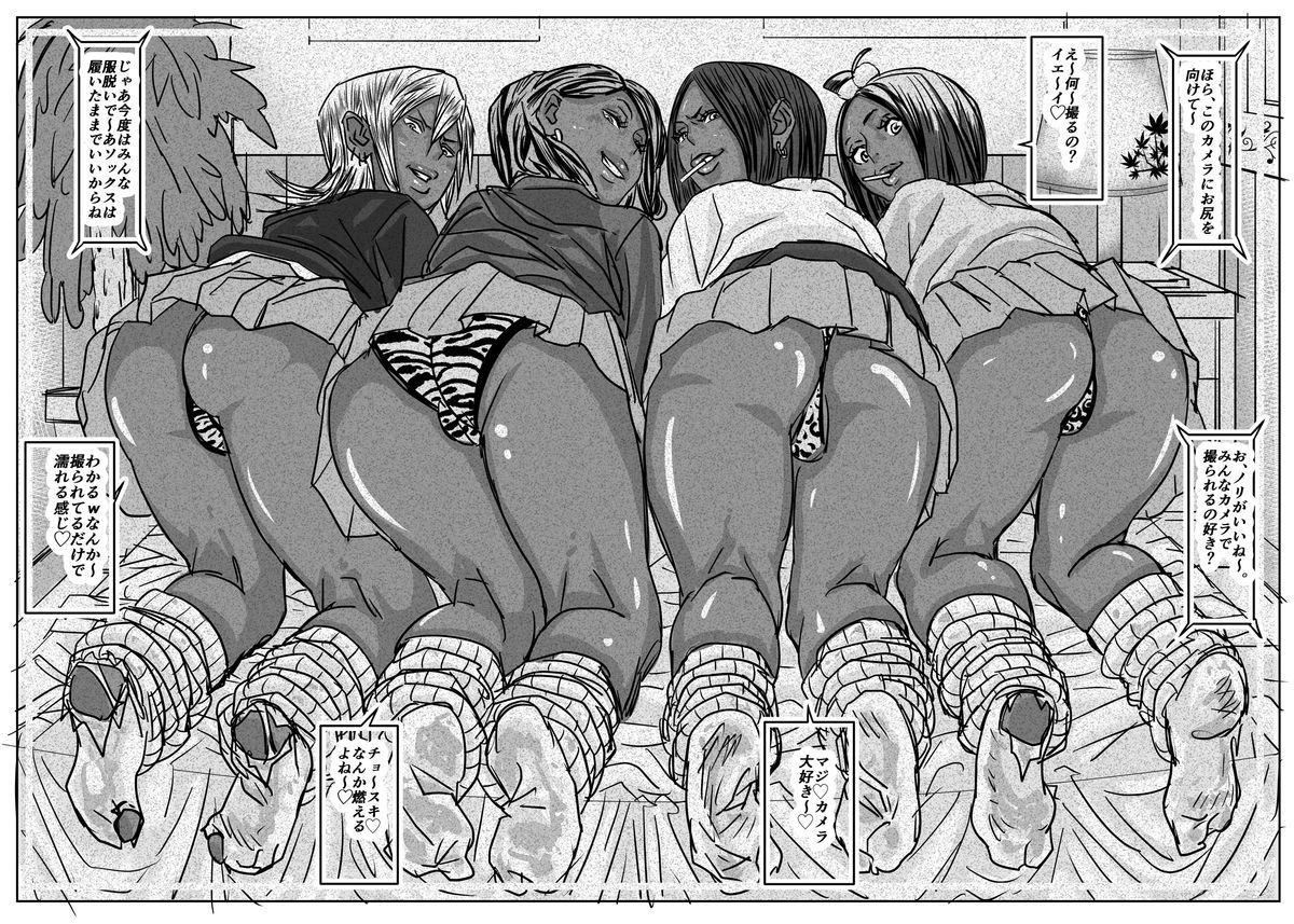 Cho ~Namaiki na Kuro Gal JK to Pakoritai Kimo Oyaji-tachi 46