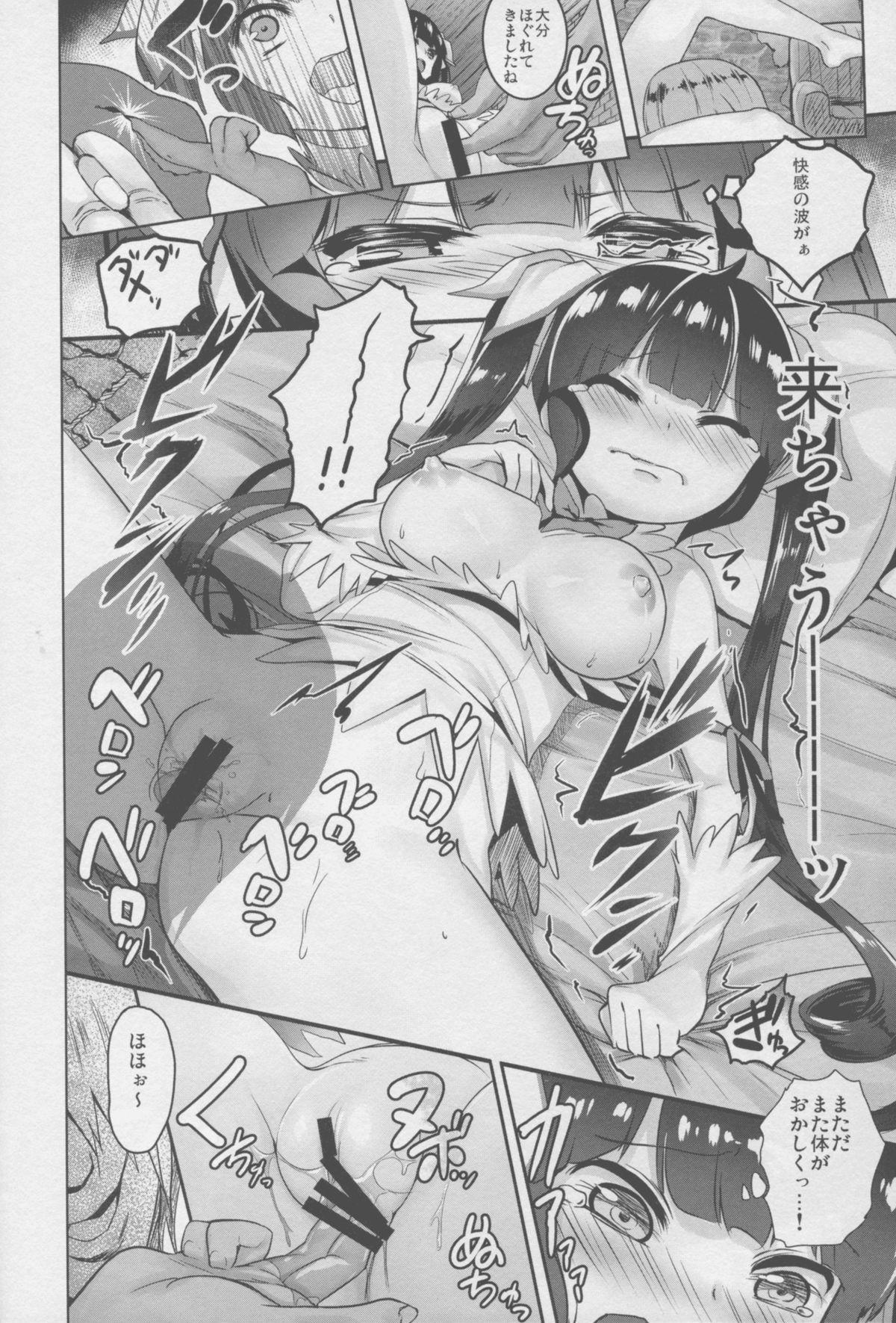 Bell-kun Gomenyo 9
