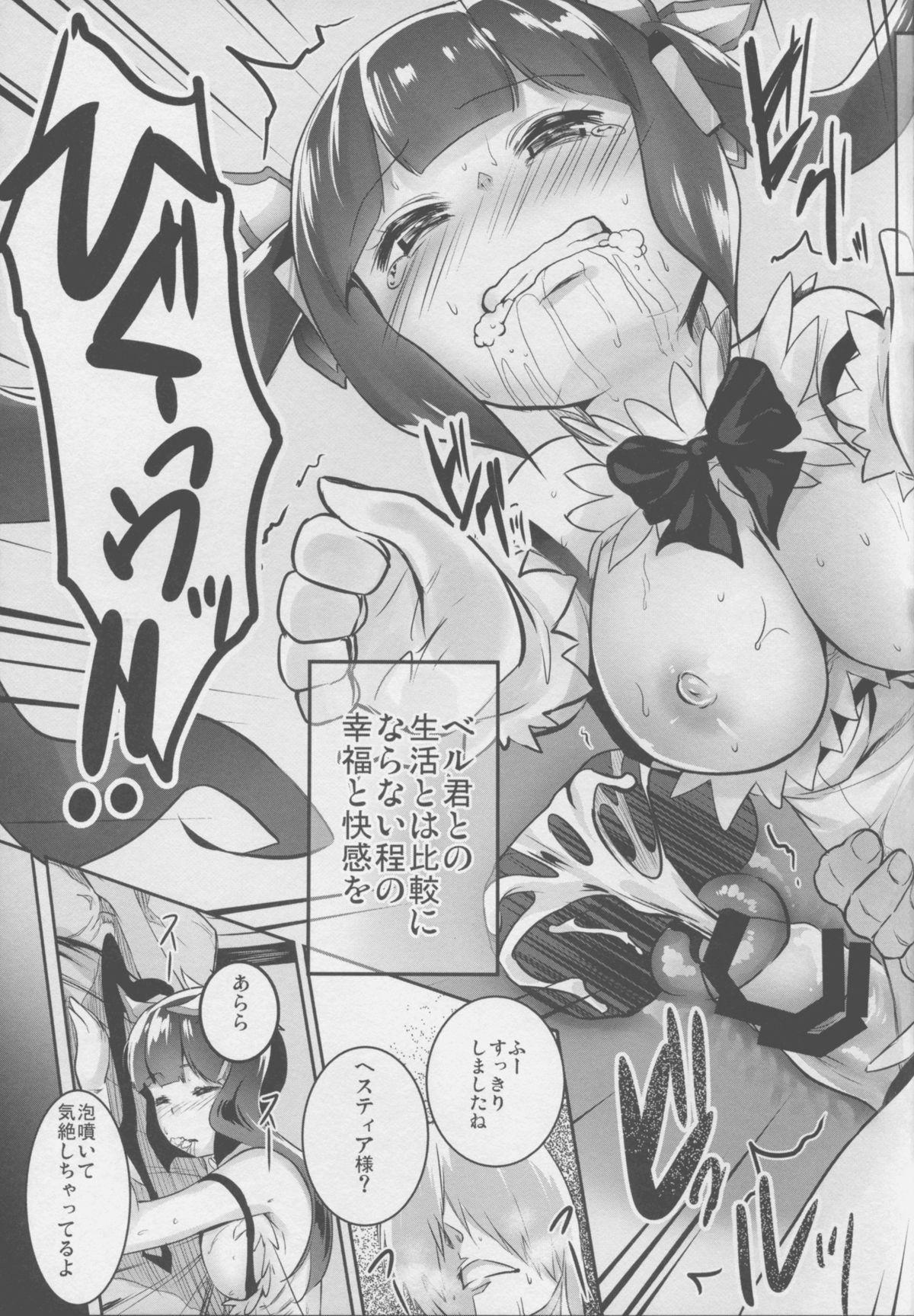 Bell-kun Gomenyo 20