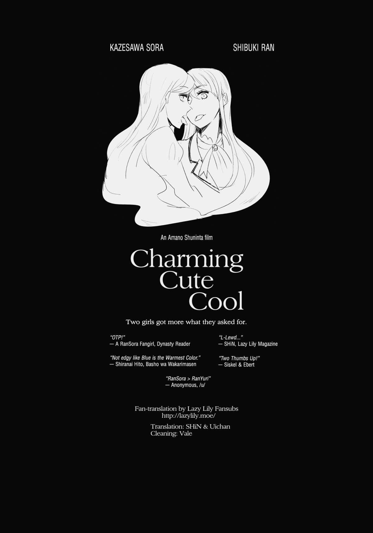 Kirei Kawaii Kakkoii | Charming Cute Cool 46