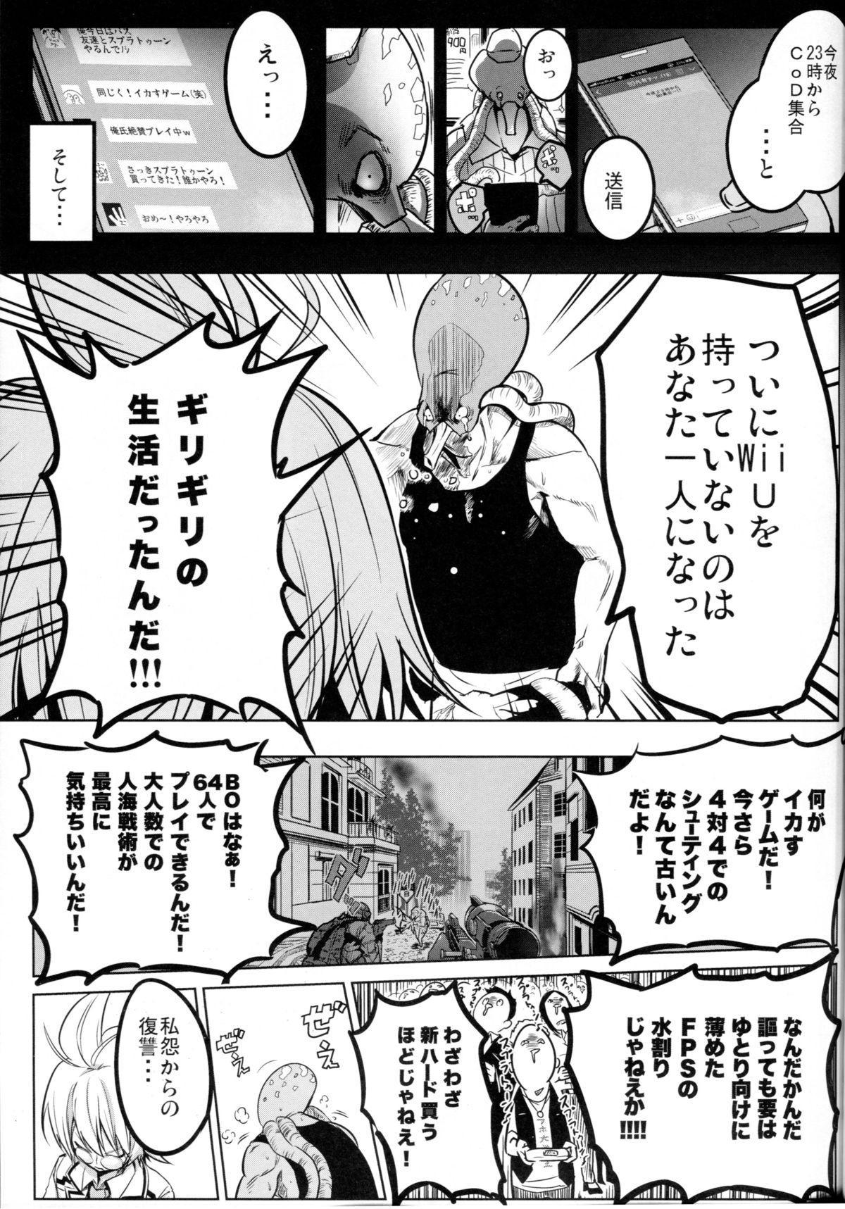 Saredo Uraraka ni! Ikari no Gachimacchi - Still Behave Uraraka! 18