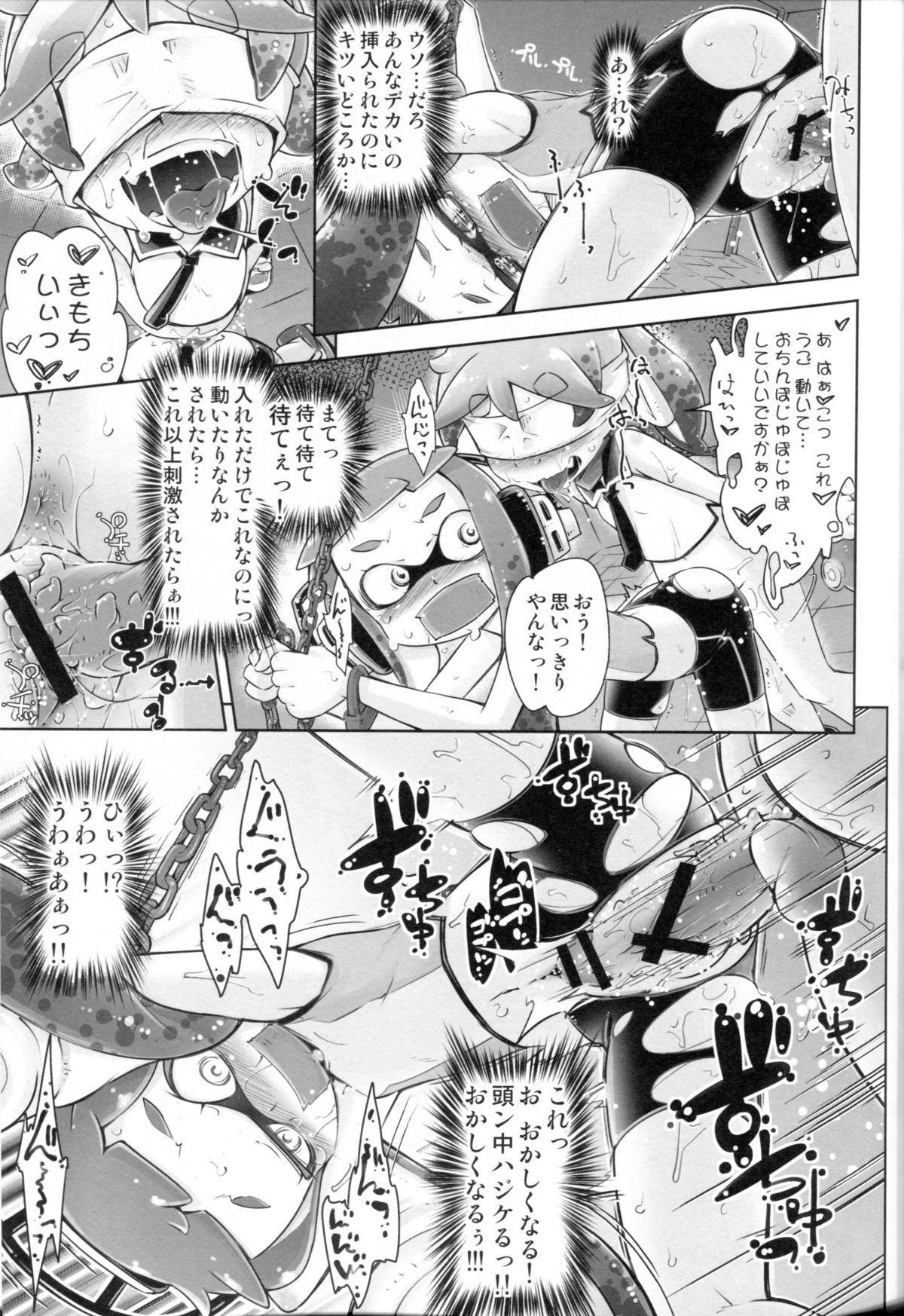 Takoashi Shokushu to Ikabara Musume 10